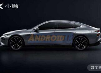 huami amazfit xiaopeng xpeng ключи для доступа к автомобилю smartwatch
