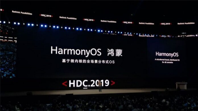 huawei harmonyos registrazione marchi connected linked