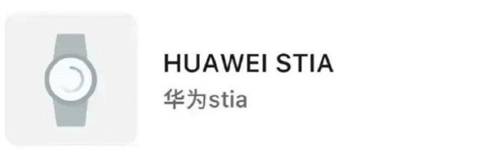 Huawei STIA