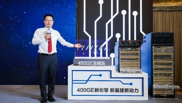 huawei switch data center cloudengine 16800 400 ge