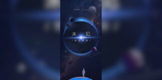 huawei unsichtbare App ar Test