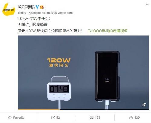 iqoo smartphone 120W