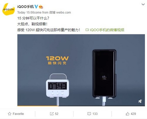 iqoo smartfon 120 W.