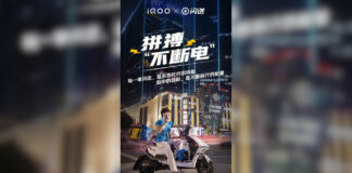iqoo z1x smartphone runner flash delivery pechino partnership