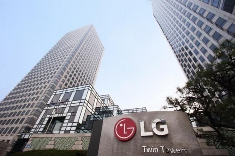 lg smartphone rollable display 2021 boato