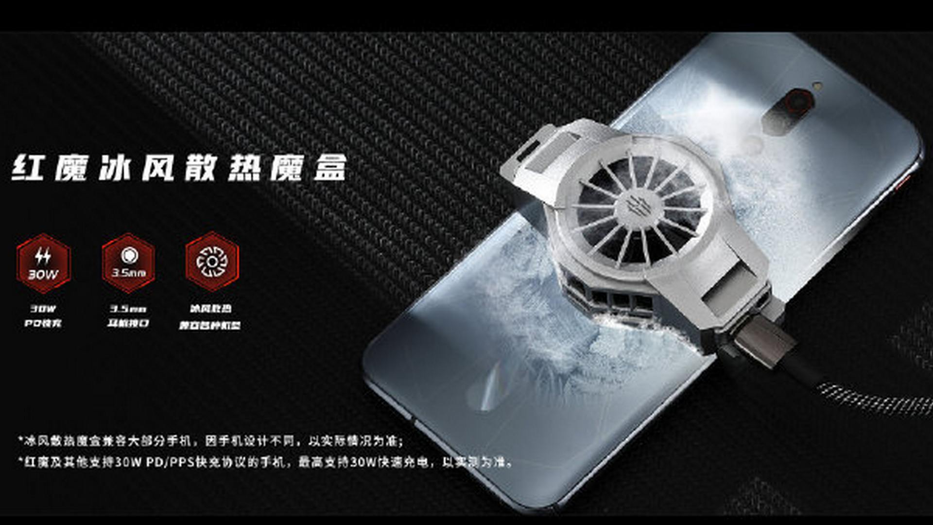Red Magic Ice Doc Is The New Cooling Fan For Magic 5s