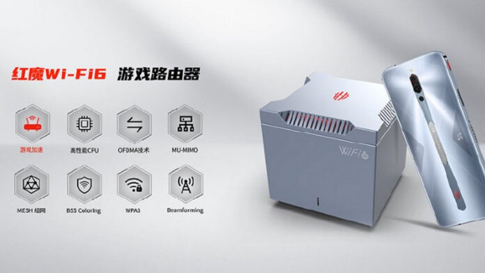 Red Magic Router