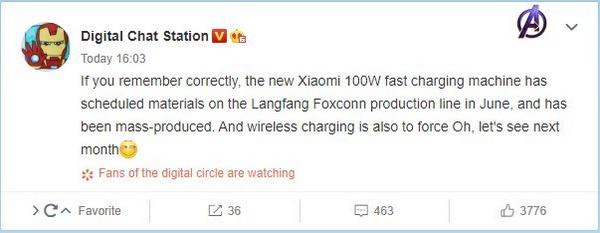 xiaomi caricabatterie 100w data uscita