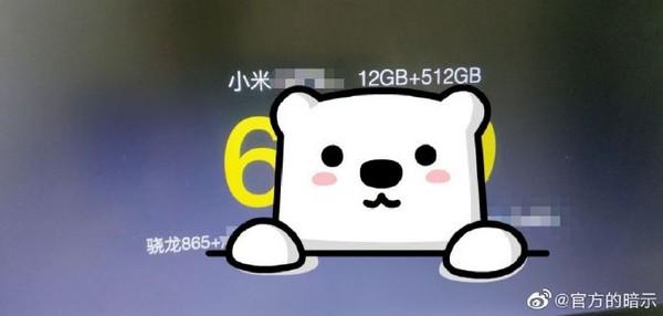 Xiaomi mi 10 ultra cena
