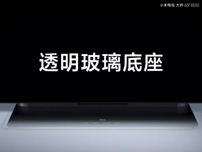 شاومي مي تلفزيون سيد