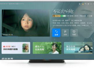 小米MIUI MI TV 3.0智能手机遥控器