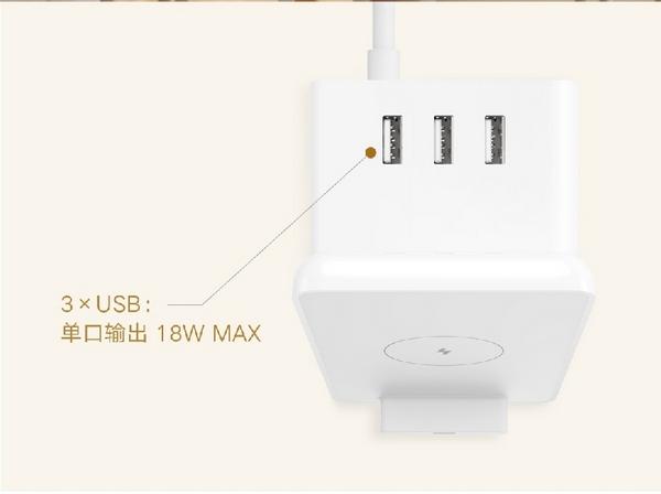Xiaomi Multi-socket Smart USB Wireless Charging 3