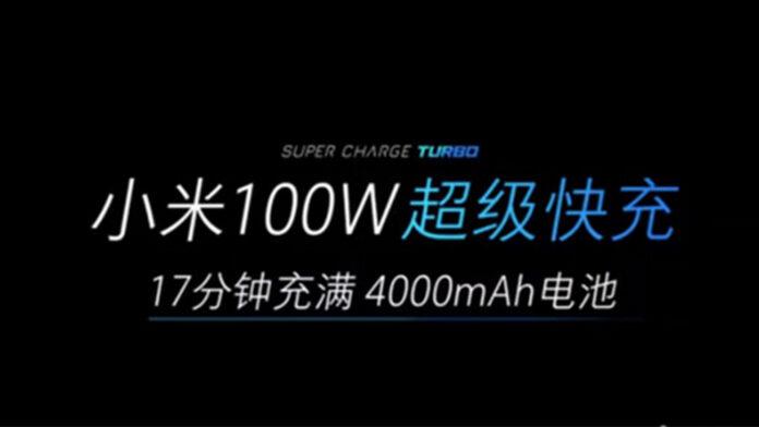 xiaomi 100w
