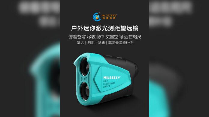 xiaomi youpin laser rangefinder mileseey golf range finder