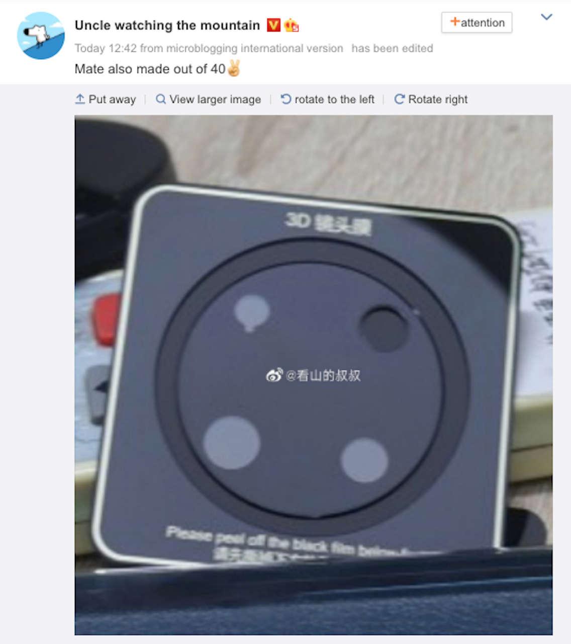 Kamera huawei mate 40