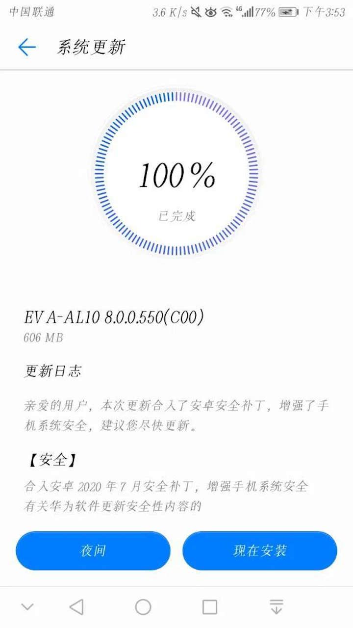 actualización de Huawei p9