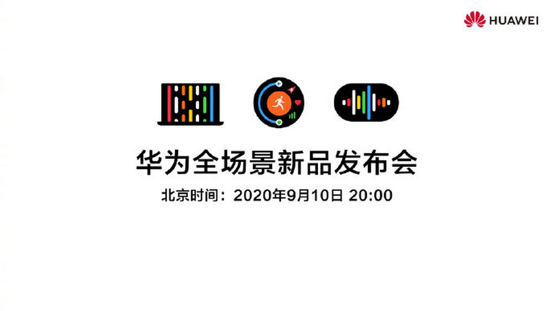 huawei harmonyos 2.0 data presentazione hdc 2020 5