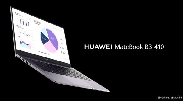 huawei matebook b b4-420 b3-510/410 notebook business prezzo 2
