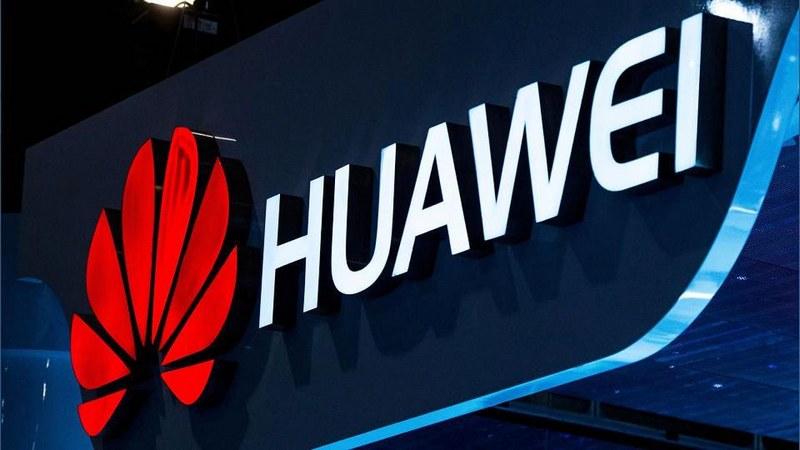 Huawei Cloud-System für digitale Zahlungen 2