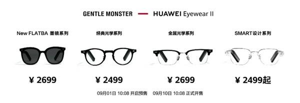 huawei x gentle monster eyewear 2 occhiali smart 2