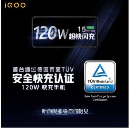 especificaciones de iqoo 5
