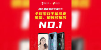 lenovo legion phone duel xiaomi black shark 3s smartphone gaming sold out