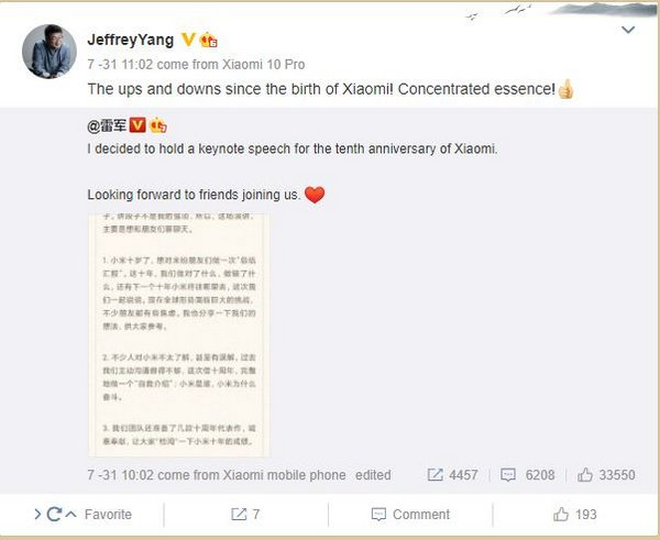 xiaomi discorso 10 anni lei jun jeffrey yang