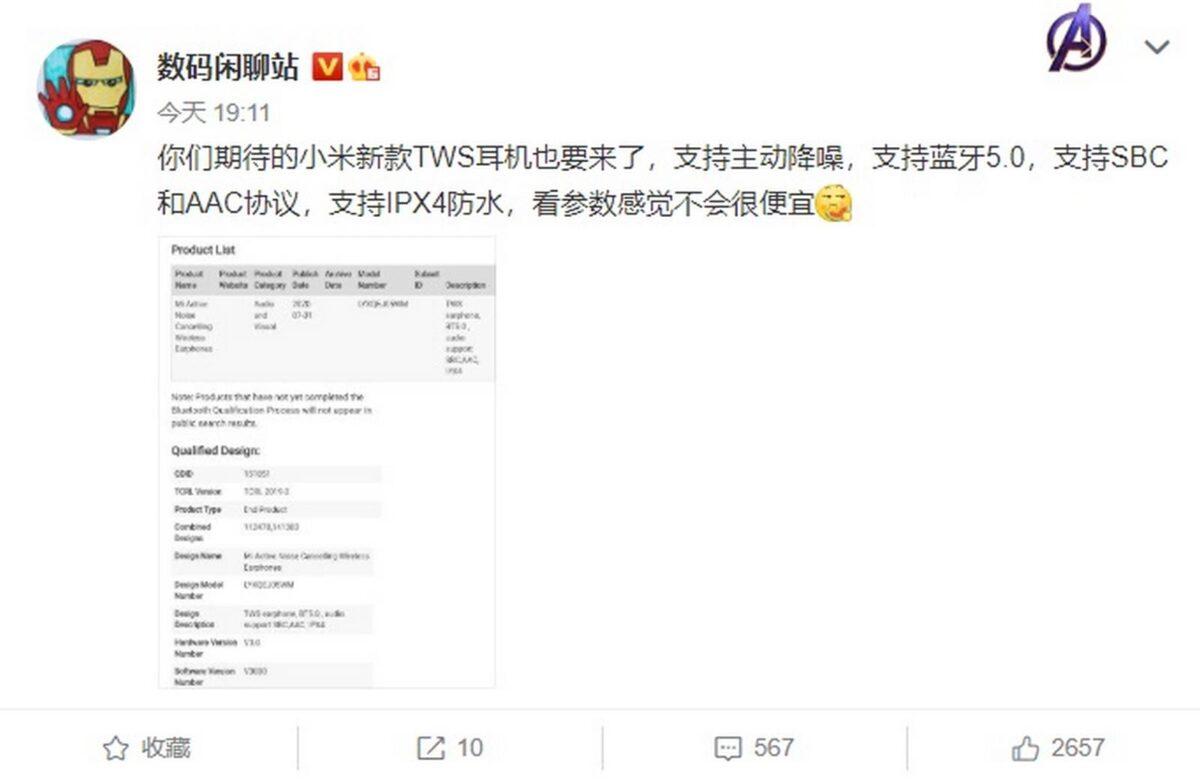 Xiaomi Mi Air 3