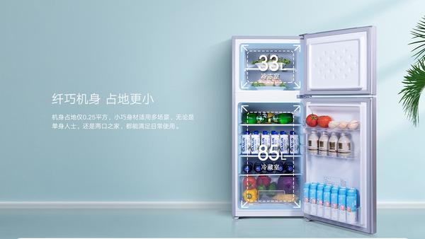 xiaomi mijia double door refrigerator frigorifero 118 litri prezzo 2