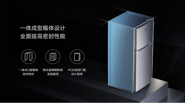 xiaomi mijia double door refrigerator frigorifero 118 litri prezzo 3