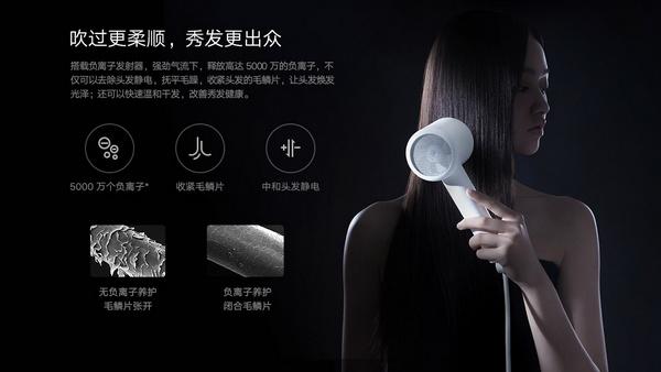 secador de pelo de iones xiaomi mijia h300 secador de pelo de iones negativos precio 2