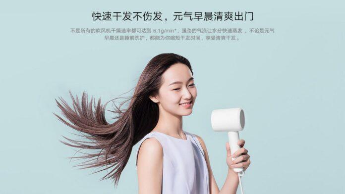 secador de pelo de iones xiaomi mijia h300 precio del secador de pelo de iones negativos