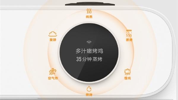 xiaomi mijia smart steaming oven forno a vapore multi cottura prezzo 2