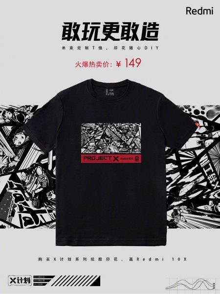 xiaomi mijia t-shirt personalizzabili prezzo 2
