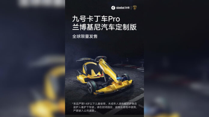 xiaomi ninebot gokart pro lamborghini edition kart elettrico