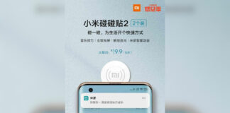xiaomi touch sticker token precio inteligente