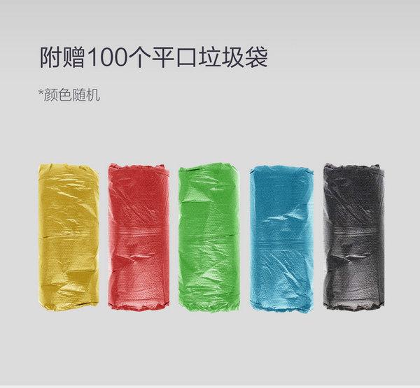 xiaomi youpin borsa sacchetti spazzatura qualitell prezzo 3