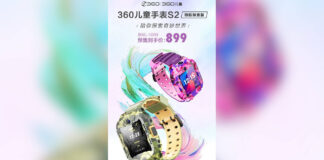 360 watch s2 pilot smartwatch bambini posizionamento stereo 3D prezzo 2