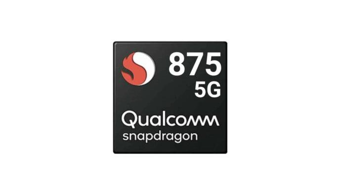 高通snapdragon 875