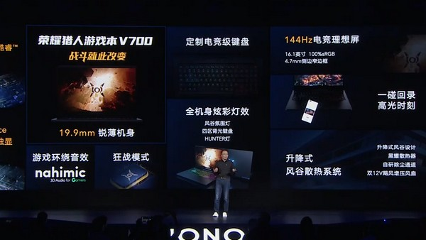 honor hunter v700 gaming notebook specifications price release 2