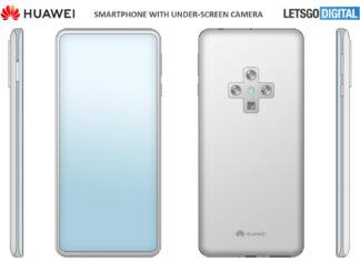 Huawei патент смартфон направленный кросс-камера