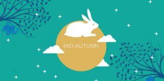 مهرجان القمر منتصف الخريف القمر قصة أسطورة الصين إغلاق المتجر