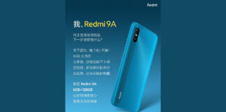 redmi 9a new version memory price 3