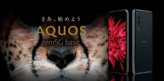 sharp aquos zero basic sense 5g 4 plus specifiche prezzo uscita