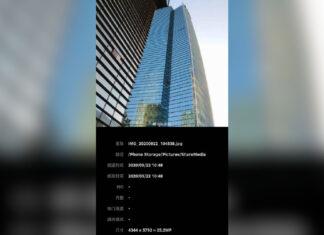 smartisan nut pro 4 colocación taobao bytedance 5