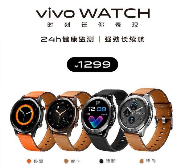 vivo watch specifiche immagini prezzo 9