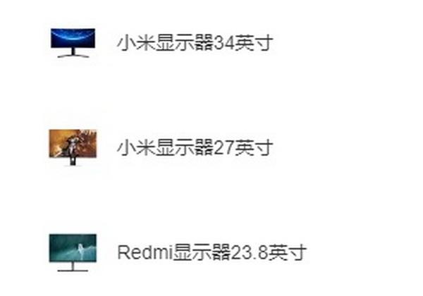 xiaomi monitor pc gaming 240 360 hz 2