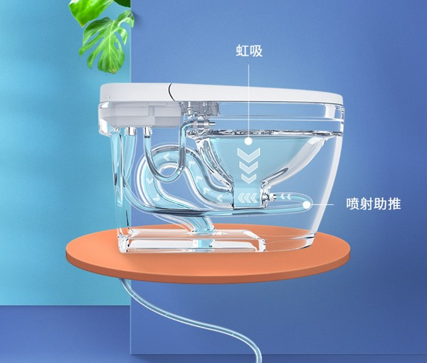 xiaomi youpin washlet toilette smart little whale prezzo 2