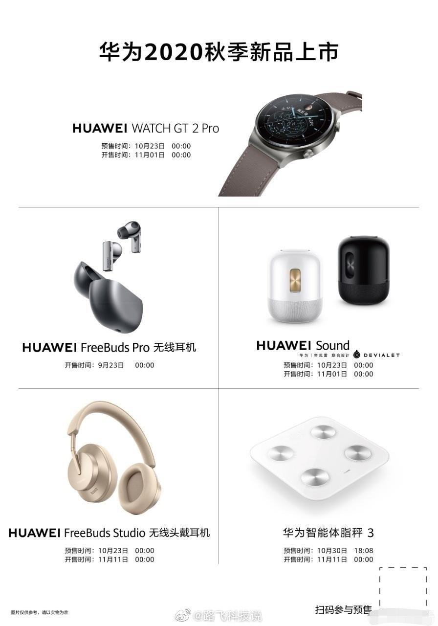 huawei mate 40 nuovi prodotti