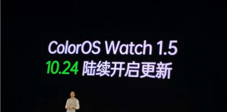 oppo coloros watch 1.5